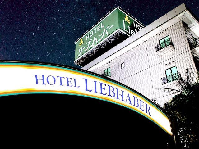 ホテル リープハーバー