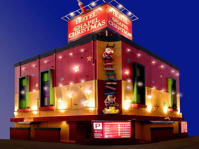 HOTEL LITTLE CHAPEL CHRISTMAS