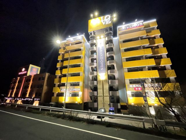 HOTEL LOVE VALENCIA