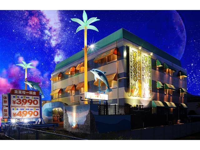 HOTEL DOLPHIN RESORT