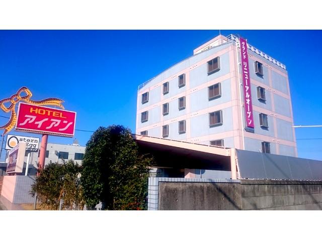 ホテル 姫路 アイアン