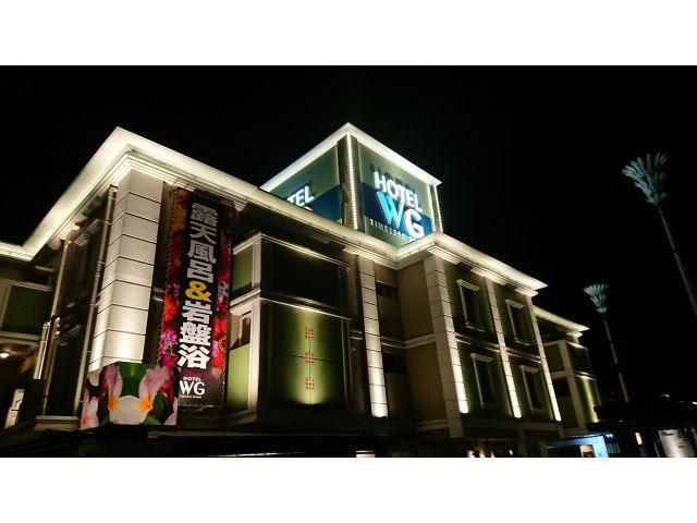 ホテル ウォーターゲート 岡山