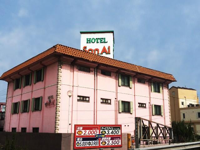 HOTEL SanAi