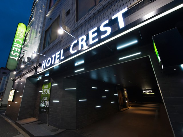 ホテル クレスト 平井