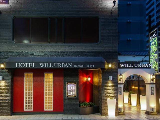 HOTEL WILL URBAN 八王子(ホテル ウィル アーバン 八王子)