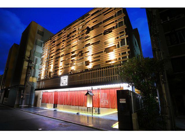 ホテル 凛【HAYAMA HOTELS】