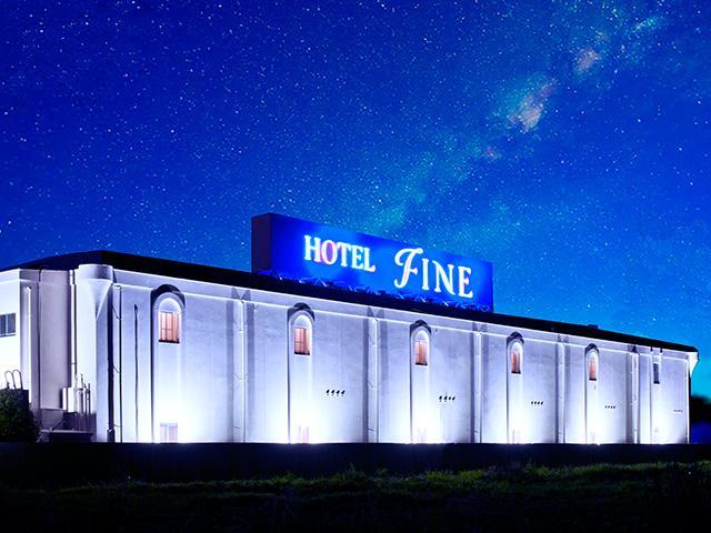 ホテル ファイン出雲空港