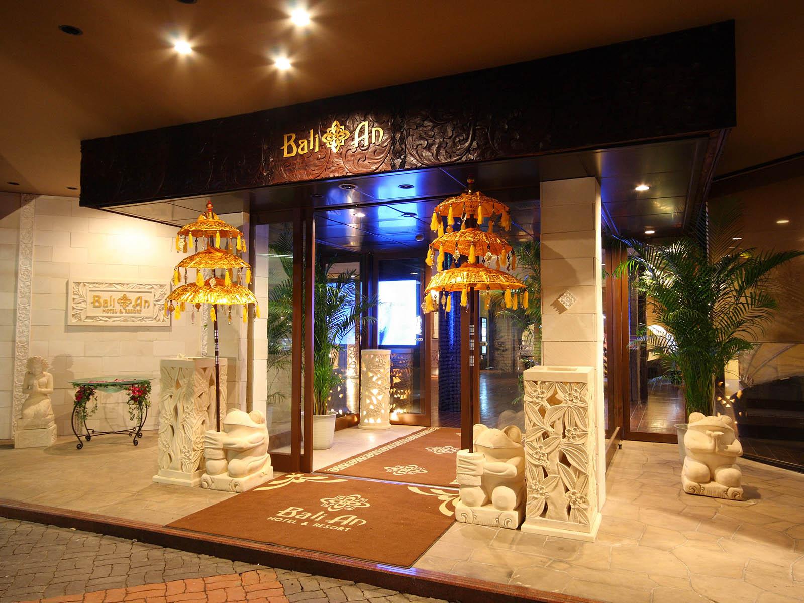 ホテルバリアンリゾート東名川崎I.C店