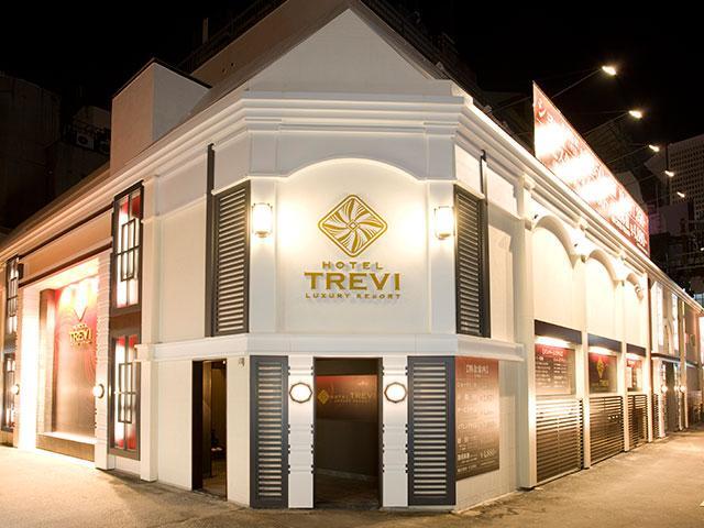 ホテル トレビ