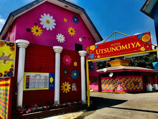 HOTEL  UTSUNOMIYA