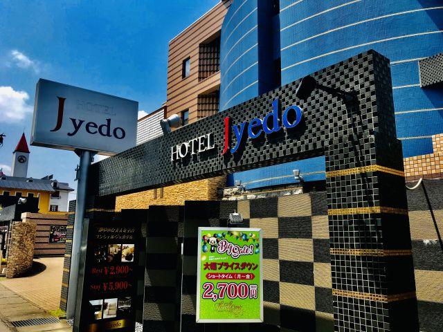 HOTEL  Jyedo