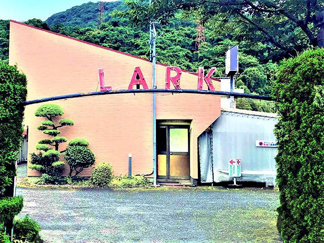 HOTEL  LARK ( ラーク )