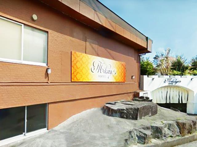 ホテル  ミカゲ