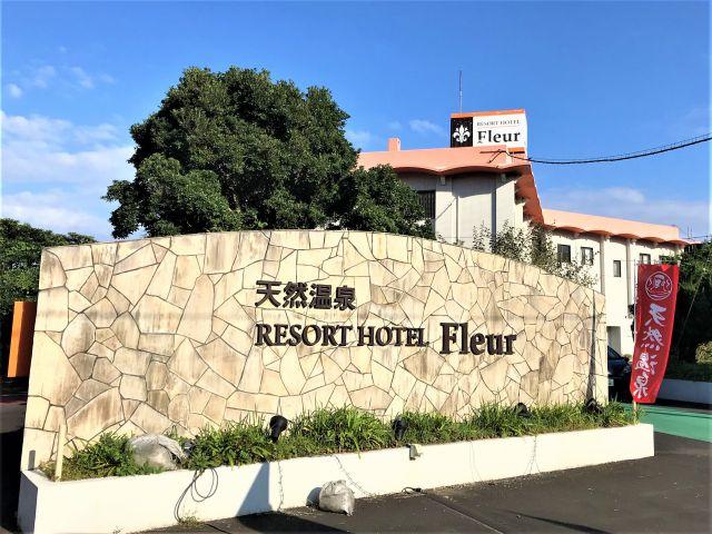 ホテル  フルール