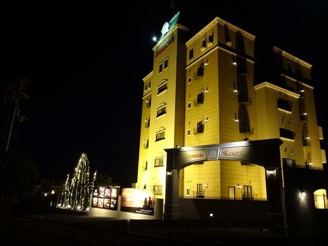 ホテル ファンタジアリゾート