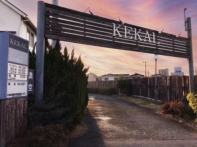 HOTEL KEKAL(ホテル ケカル)