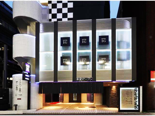 HOTEL IG ( ホテル アイジー )