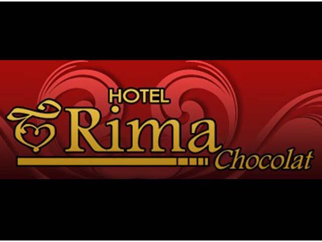 HOTEL Rima Chocolat (ホテル リマ ショコラ)