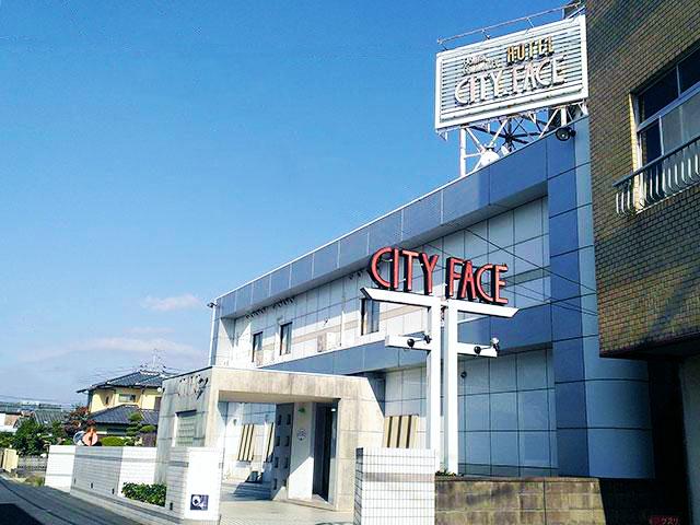 HOTEL CITY FACE(ホテル シティ フェイス)