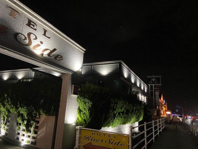 ホテル  リバーサイド