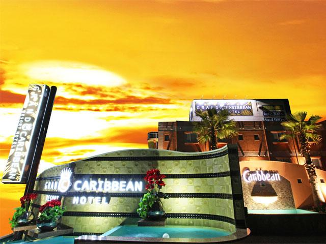 GRAND CARIBBEAN RESORT HOTEL ( グランド カリビアン リゾート ホテル )