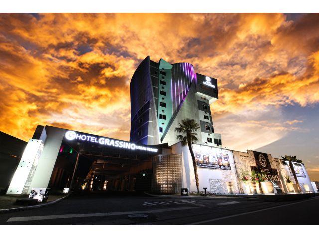 HOTEL GRASSINO URBAN RESORT (ホテル グラッシーノ アーバン リゾート)