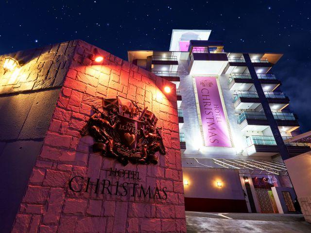 HOTEL CHRISTMAS