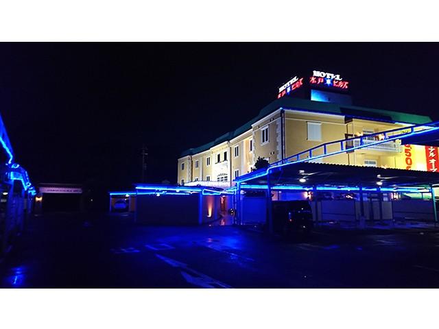 アミューズメントホテル 水戸ヒルズ
