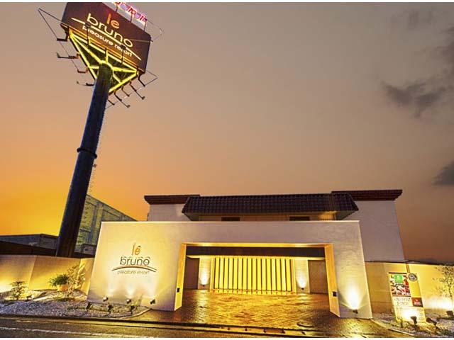 ホテル ル・ブルーノ【HAYAMA HOTELS】