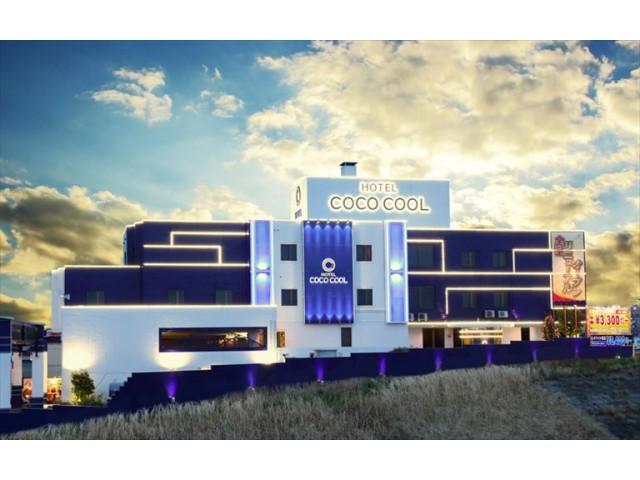 ホテル ココクール