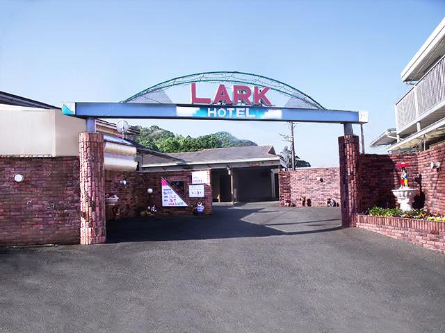 ホテル ラーク【HAYAMA HOTELS】