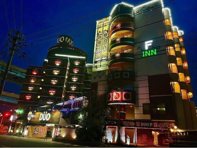 ホテル DUO-M/DUO-F(ホテル デュオエム/デュオエフ)