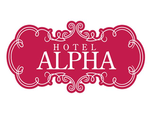 HOTEL ALPHA(ホテル アルファ)