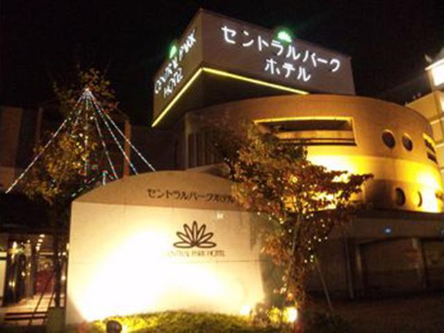 セントラルパークホテル 富山店