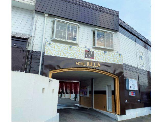 ホテル ジュリア 足利店