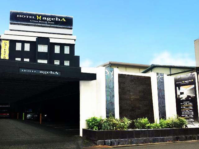 HOTEL agehA Urban Resort Suite(ホテル アゲハ アーバン リゾートスイート)