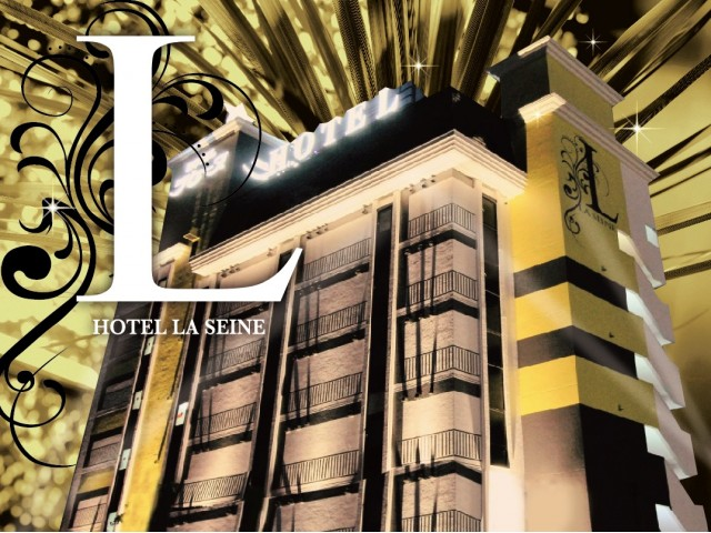 ホテル ラセーヌ