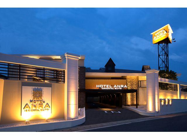 ホテル ANRA