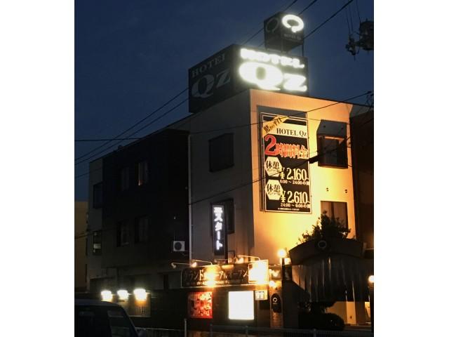 HOTEL Qz(ホテル クージー)