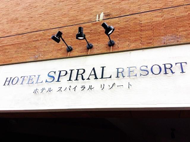 HOTEL SPIRAL RESORT
