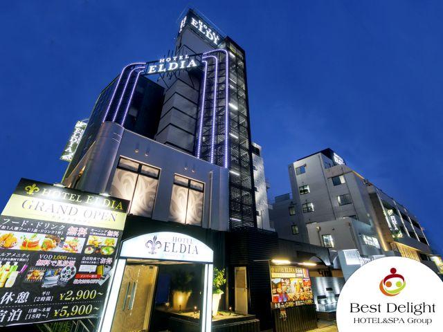 HOTEL ELDIA MODERN 神戸店 * BestDelightグループ *