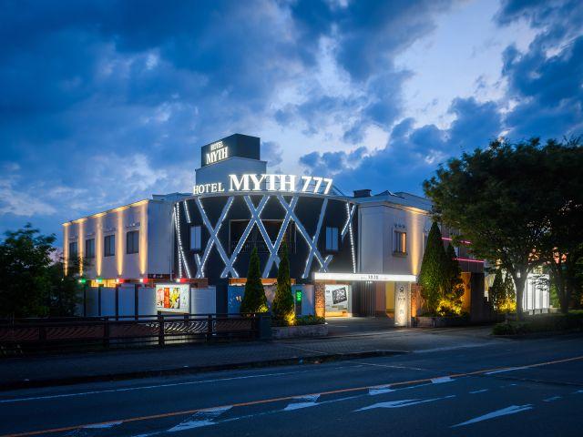 HOTEL MYTH 777 (ホテル マイス 777)