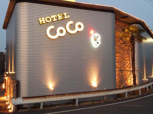 HOTEL COCO ( ホテル ココ )