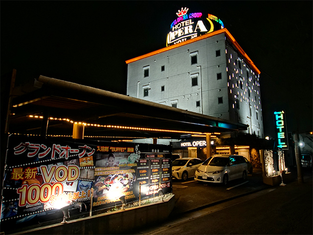 HOTEL OPERA -YOU- 燿 (ホテルオペラヨウ)