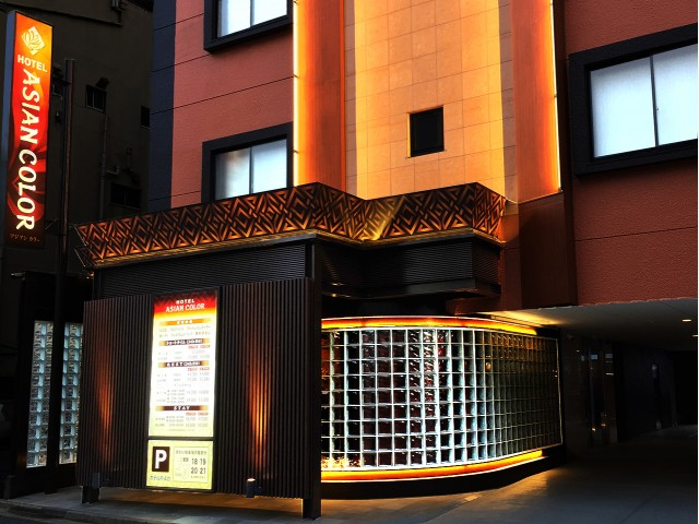 ホテル アジアンカラー