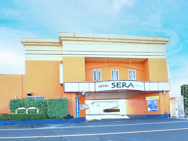 ホテル セーラ 足利店