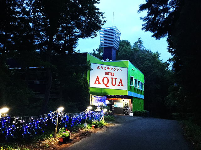 HOTEL AQUA(ホテル アクア)