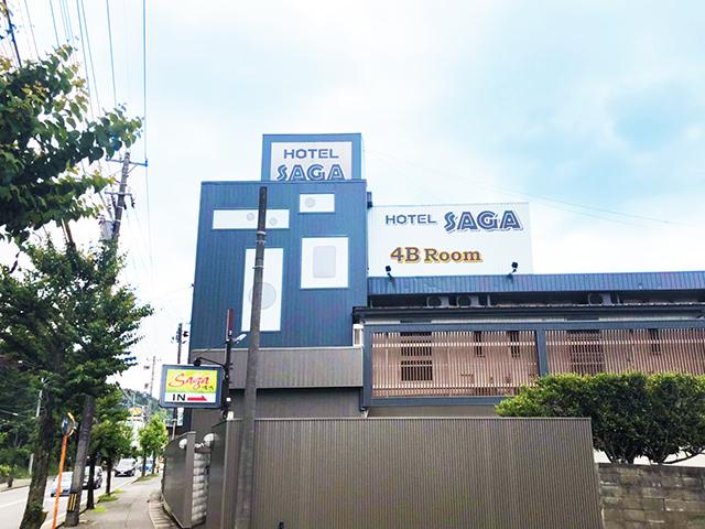 HOTEL  SAGA  (ホテル サガ)
