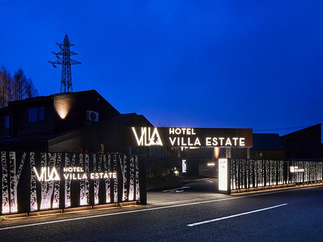 ホテル   ヴィラエステート