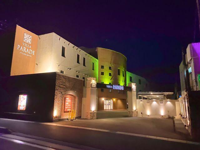stylish HOTEL VILLA PARADE